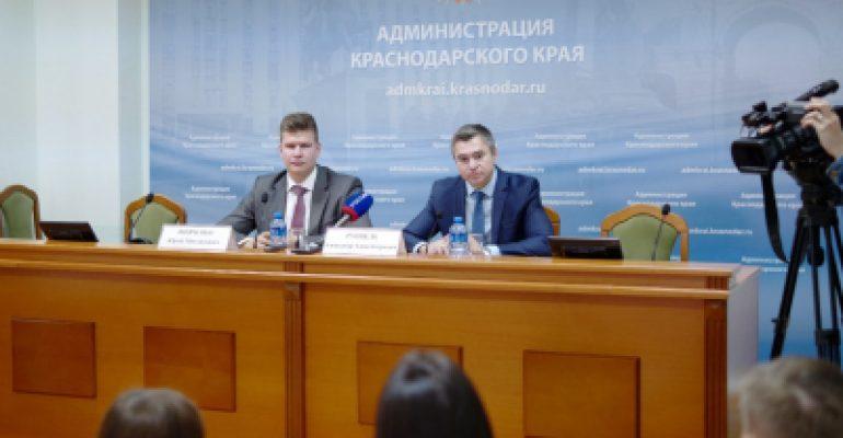 Открытие Центра управления регионом состоится 10 ноября