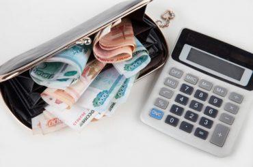 Российские семьи с детьми могут рассчитывать на выплаты в 2021 году