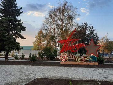 В Брюховецком районе благоустроили зону отдыха