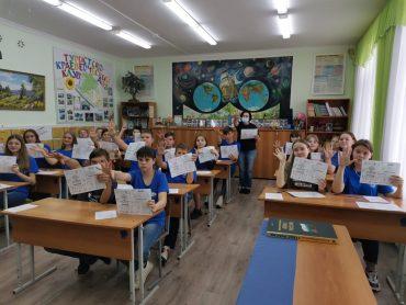К двум миллионам участников экологического диктанта-2020 присоединились брюховецкие школьники
