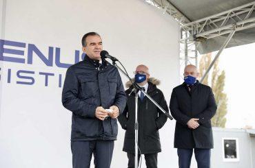 Немецкие инвесторы построят в Брюховецкой логистический центр по хранению семян и удобрений