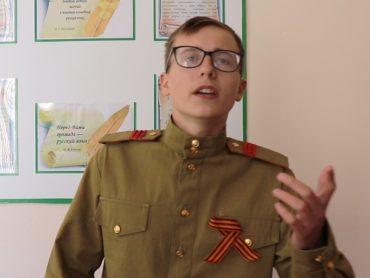 Воспитанник спецшколы стал победителем краевого интернет-форума