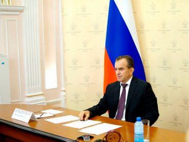 Губернатор Кубани подписал проект краевого бюджета на три года