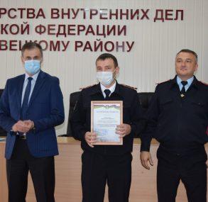 17 ноября свой профессиональный праздник отметили участковые уполномоченные полиции