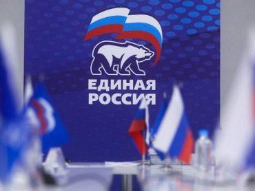 Госдума приняла в первом чтении законопроект «О молодежной политике в РФ»