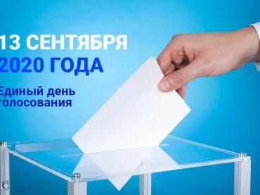 Отчеты о поступлении и расходовании средств местного бюджета на проведение выборов в органы местного самоуправления