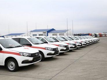 В Краснодарском крае участковым врачам предоставят 90 машин для выезда на дом к пациентам