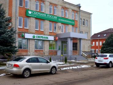 На Ленина банкомат убрали, а на Батарейной добавили