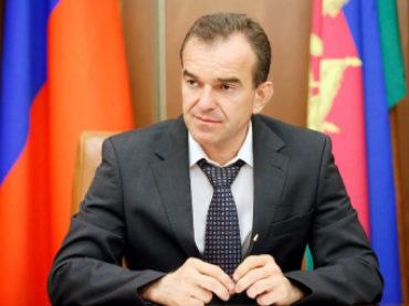 Вениамин Кондратьев включен в состав Государственного совета РФ