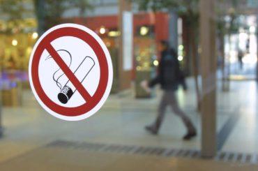 С 1 января в стране введут новые запреты для курильщиков