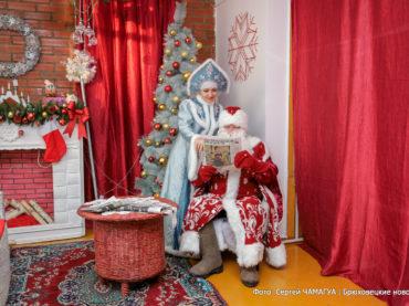 Дед Мороз и Снегурочка рекомендуют! Осталось 4 дня: успей подписаться на «районку»