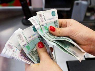 В России станет сложнее расплатиться наличными