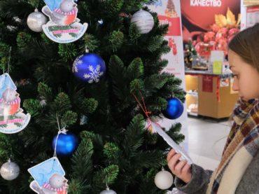 Благотворительная акция «Елки желаний» пройдет на Кубани с 5 по 25 декабря