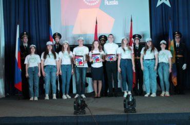 В брюховецком агроколледже стартовал региональный чемпионат «Молодые профессионалы» WorldSkills Russia