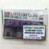 Газету «Брюховецкие новости» теперь можно купить в соседнем магазине