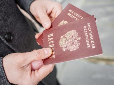 В России запретили ретушь фото для паспортов