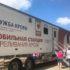 Сдай кровь — спаси жизнь: брюховчане приняли участие в донорской акции
