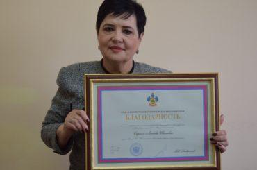 Ко Дню печати: Любовь Скрыль получила благодарность от губернатора Кубани