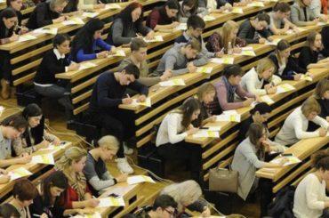 Студентам могут разрешить учиться на «бюджете» до 35 лет