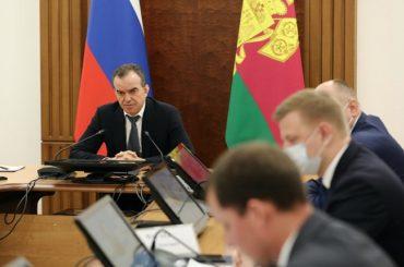 ЦУР Кубани за два месяца получил 5,5 тыс. сообщений