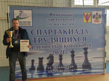 Брюховецкие шахматисты-любители заняли второе место на краевых соревнованиях